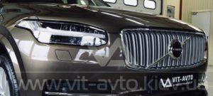 Volvo 300x135 - Volvo-xc-90