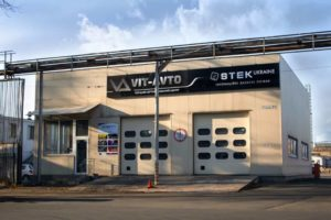 центр Vitavto 300x200 - Детейлинг центр - Vitavto