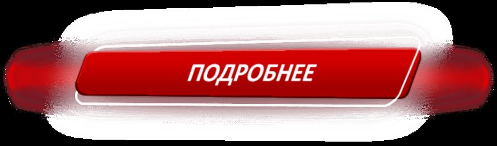 Other min 1024x301 - Центр тонирования и защиты кузова автомобиля